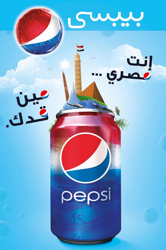 海报设计 商业海报 看百事可乐如何玩转品牌色?