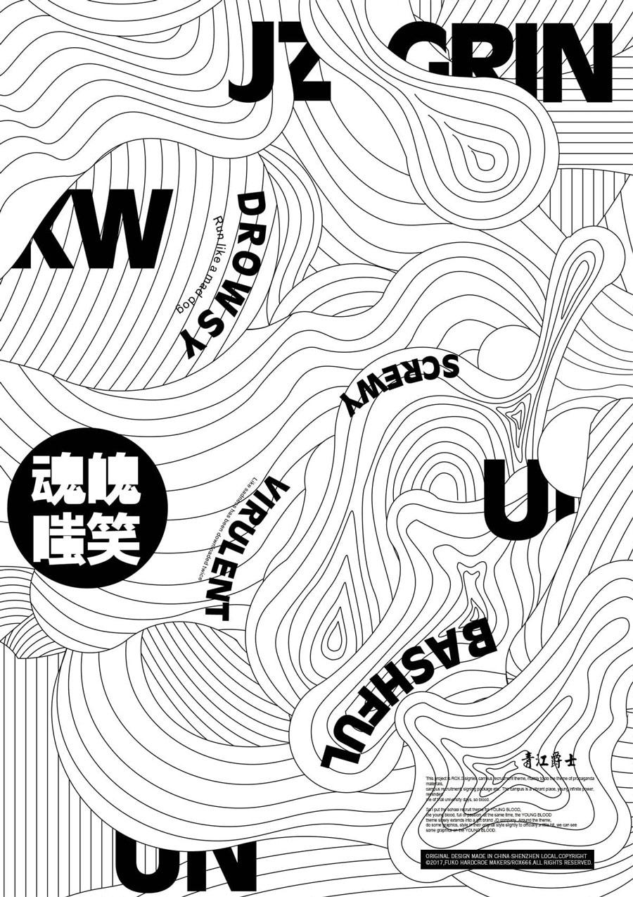 梦幻般的创意房屋v梦幻2019最新长方形版式设计图图片