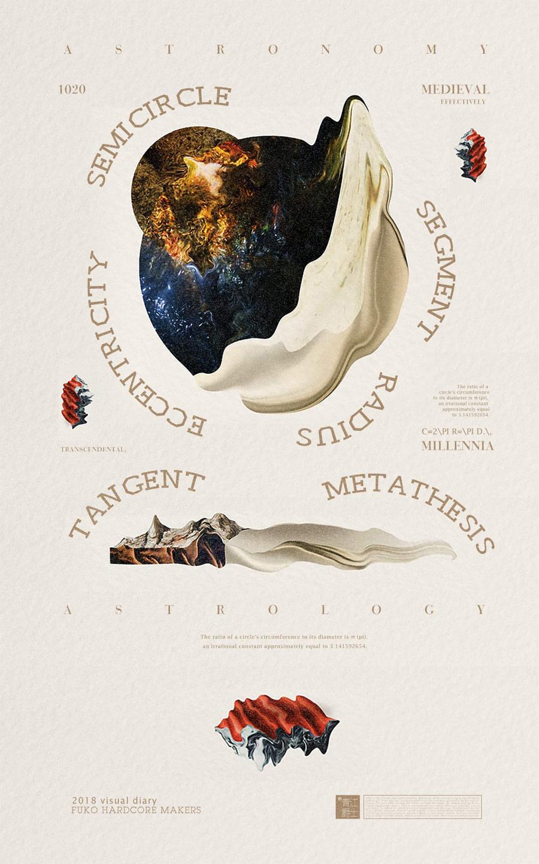 版式般的创意字体设计怎么卡通设计做梦幻海报ps图片