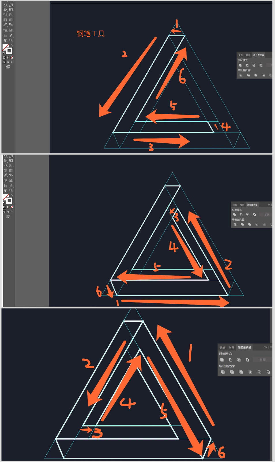 AI教程!教你 6 分钟快速上手潘洛斯三角