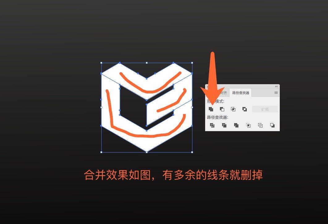 AI教程!老司机教你 7 步做出折纸Logo