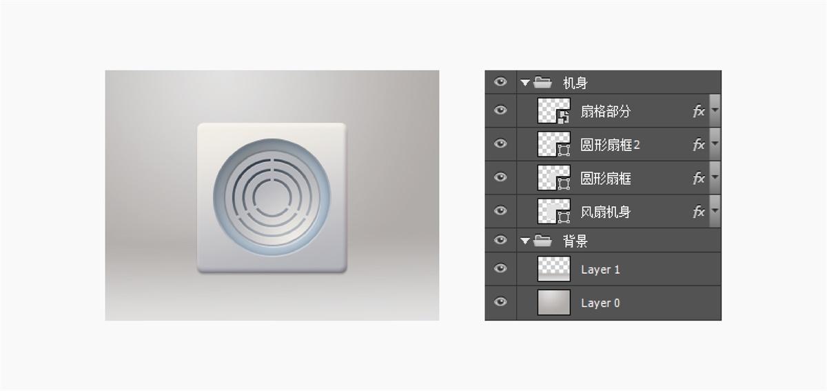 PS教程!30分钟打造高格调拟物风扇图标