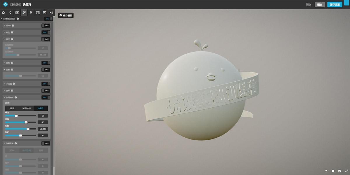 模型全方位预览!3D素材免费下载(内附教程)