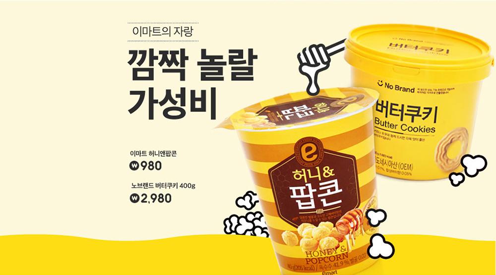 清爽舒适!退底在韩国Banner中的优秀表现