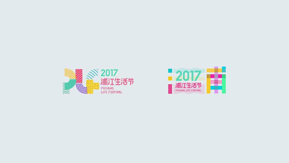 汉字之美!24款中文字体Logo设计