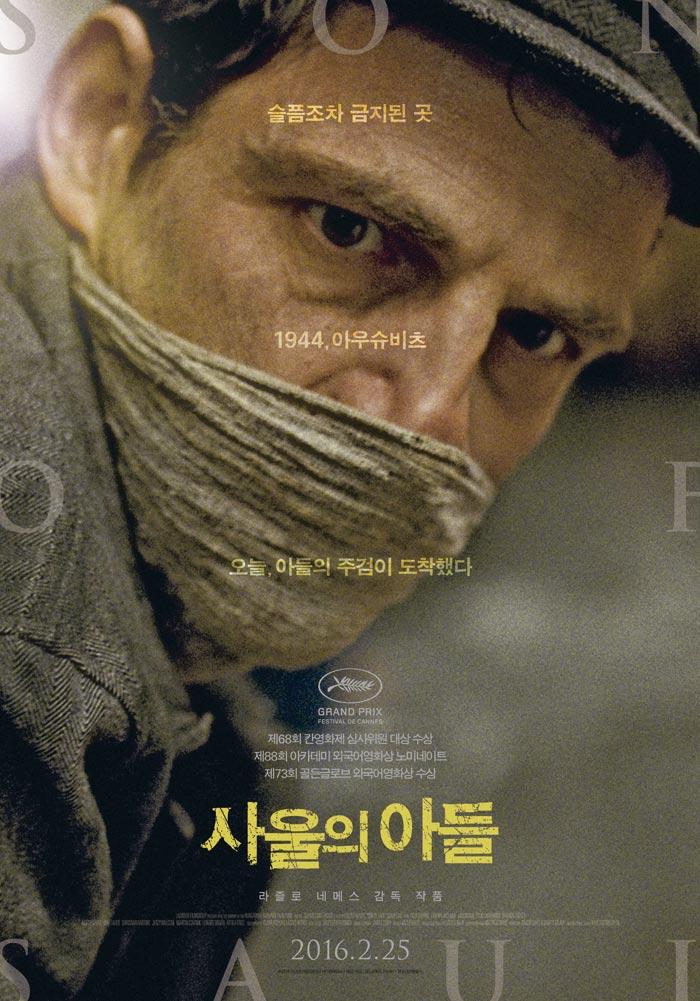 外语电影海报!韩国设计师是这么做的