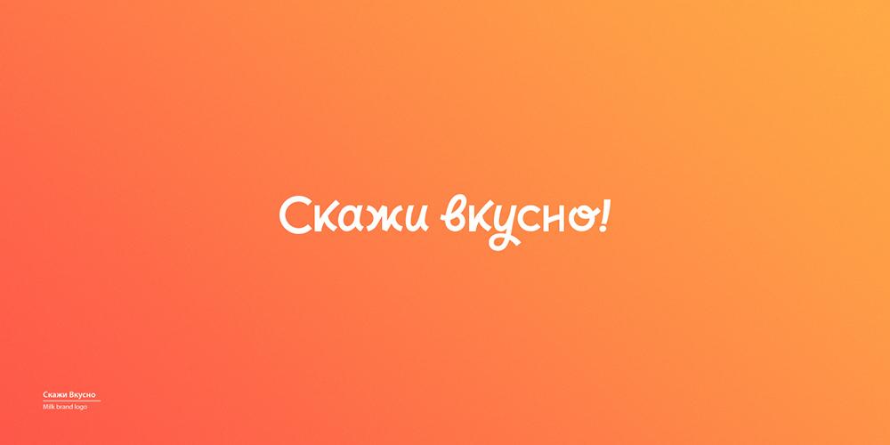 挥洒自如!Starov Evgeniy 26款Logo设计