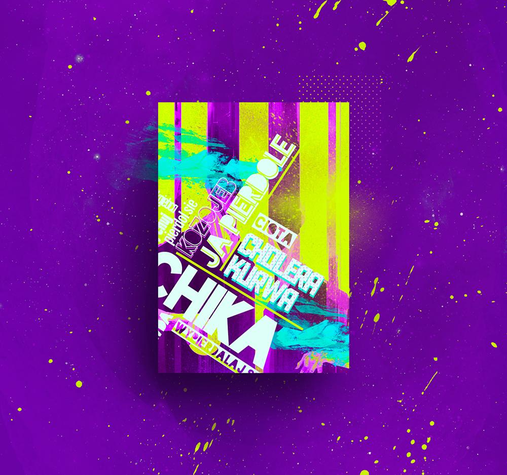 色彩撞击!20款Daniel Tan设计海报