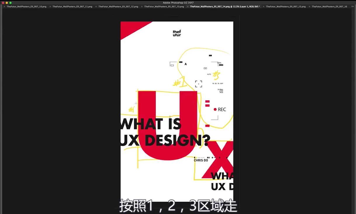 平面设计理论!海报排版布局(上集)