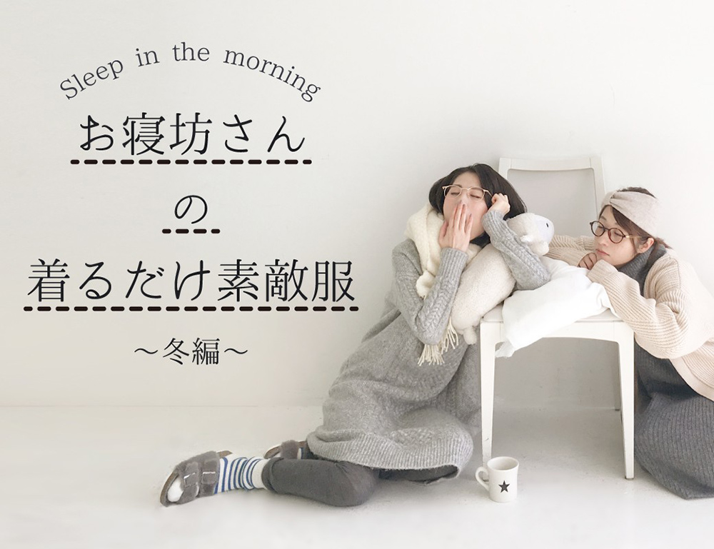 简约!展现服装优雅之美的日式Banner设计