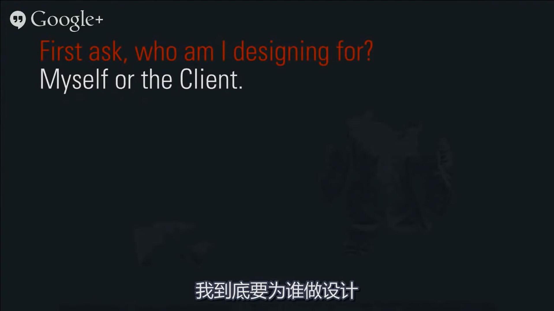 商业设计对谈!如何将设计策略转换为落地稿