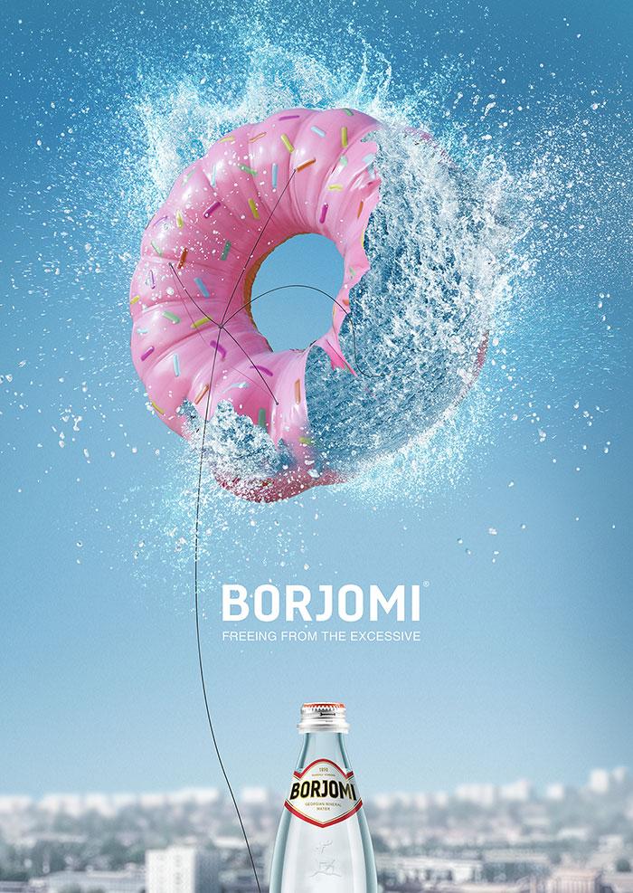 这才是充满动感的创意广告海报