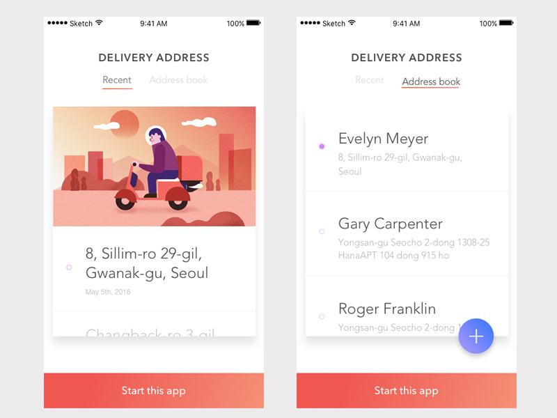 这12款案例教你快递类App界面应该如何设计
