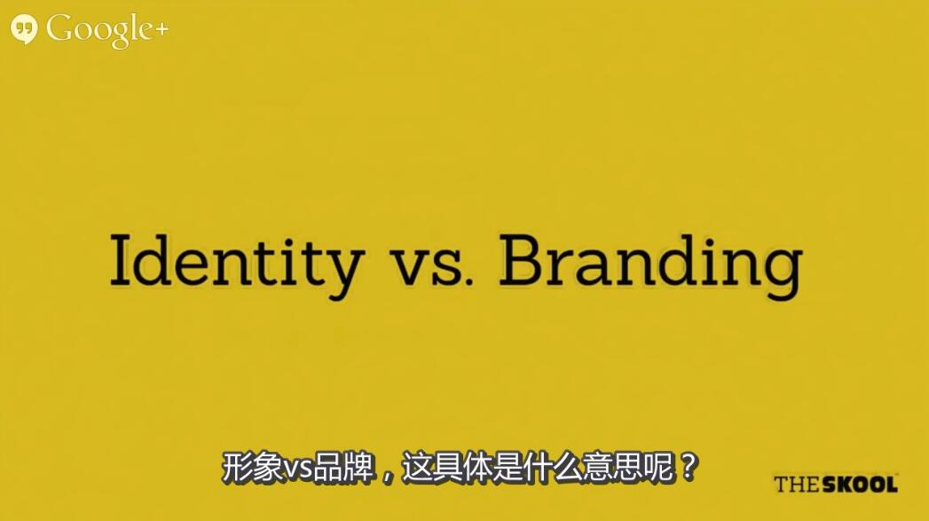 品牌建立与营销!带你了解品牌形象设计