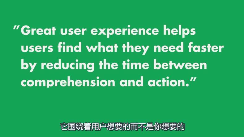 网页设计与用户体验!如何规划需求优先级(下)