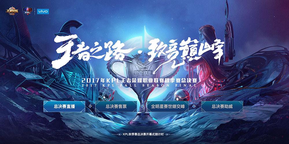 荣耀展示!20个腾讯游戏Banner设计