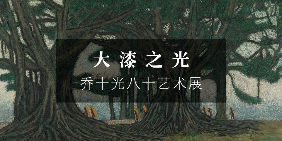 种草了!20个国博的官方Banner设计