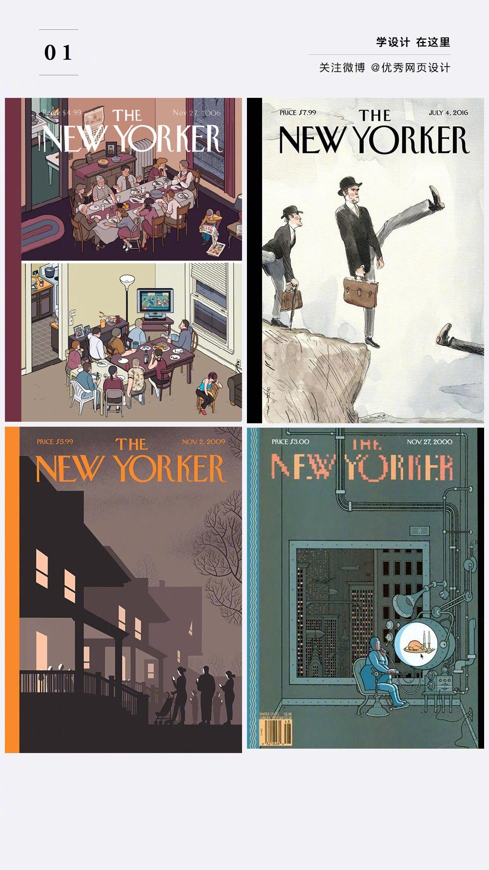 登上这本杂志封面或许是每个插画师的梦想