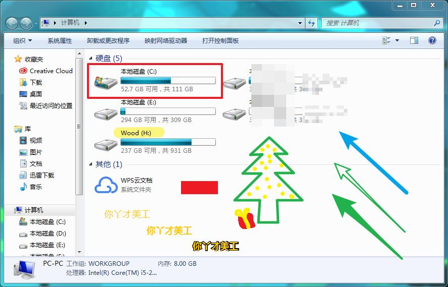 设计神器 Snipaste!提高设计师工作效率的截图软件