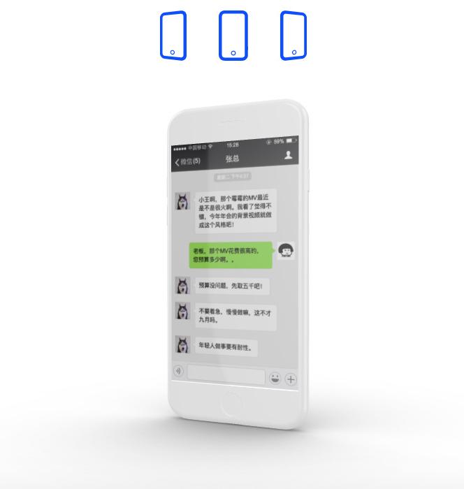 设计神器 Threed!超便捷的UI设计预览网站