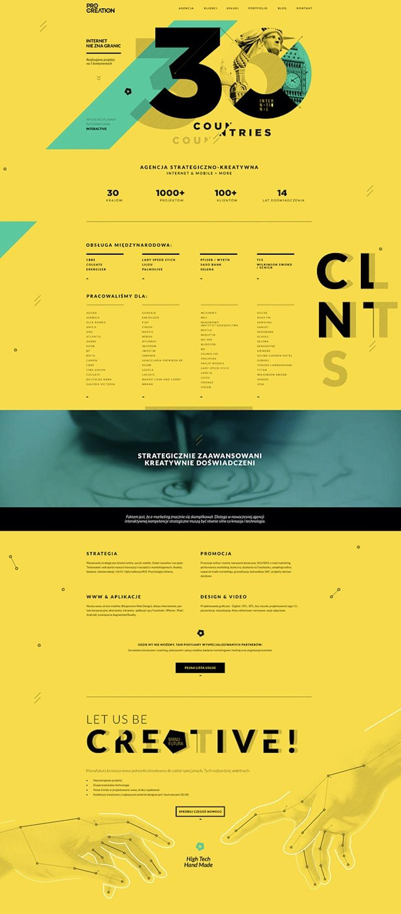 电商教程!3招搞定数字元素在Banner及专题页设计中的运用
