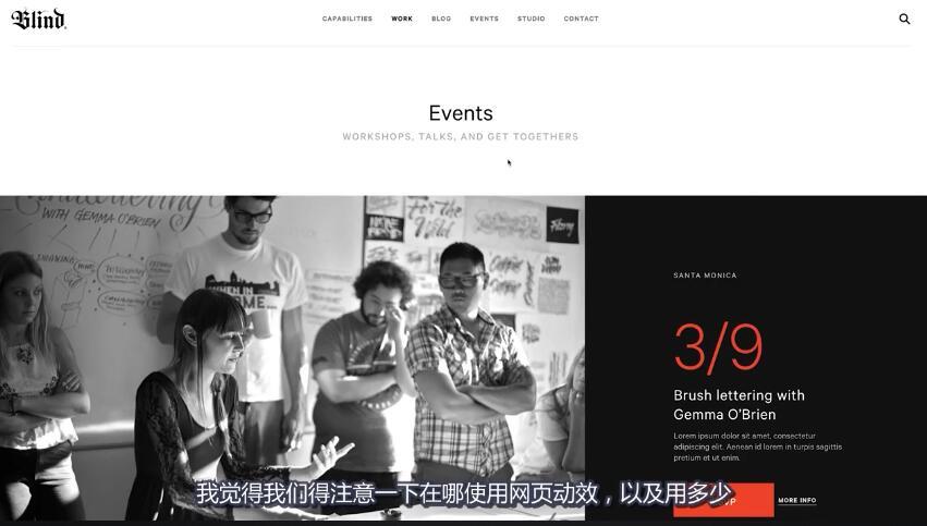 网页设计与用户体验!设计师如何与网页开发人员合作?