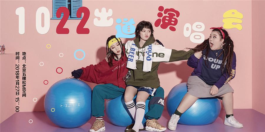 美如画!20个爱豆演唱会Banner!