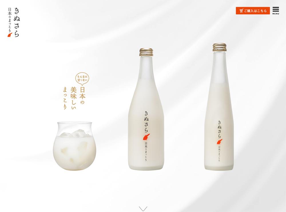 超吸睛的日式饮品Banner设计!