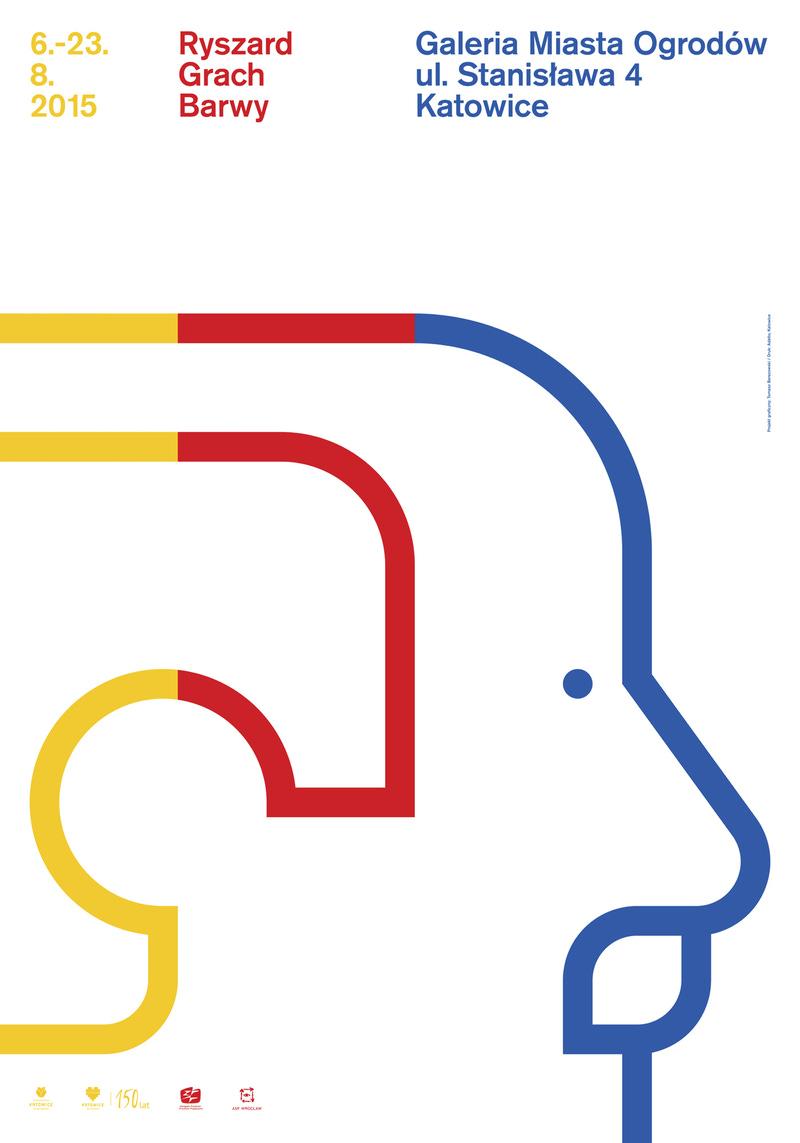 少即是多!13张极简主义海报设计