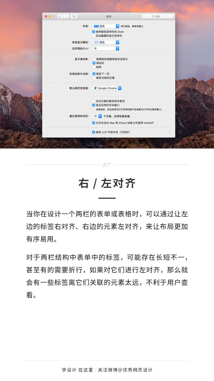 页面元素中常见的9种布局方式