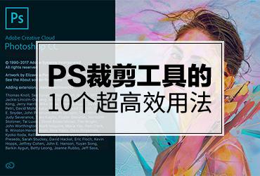 PS教程!1分钟学会迭代图像的制作(含素材)