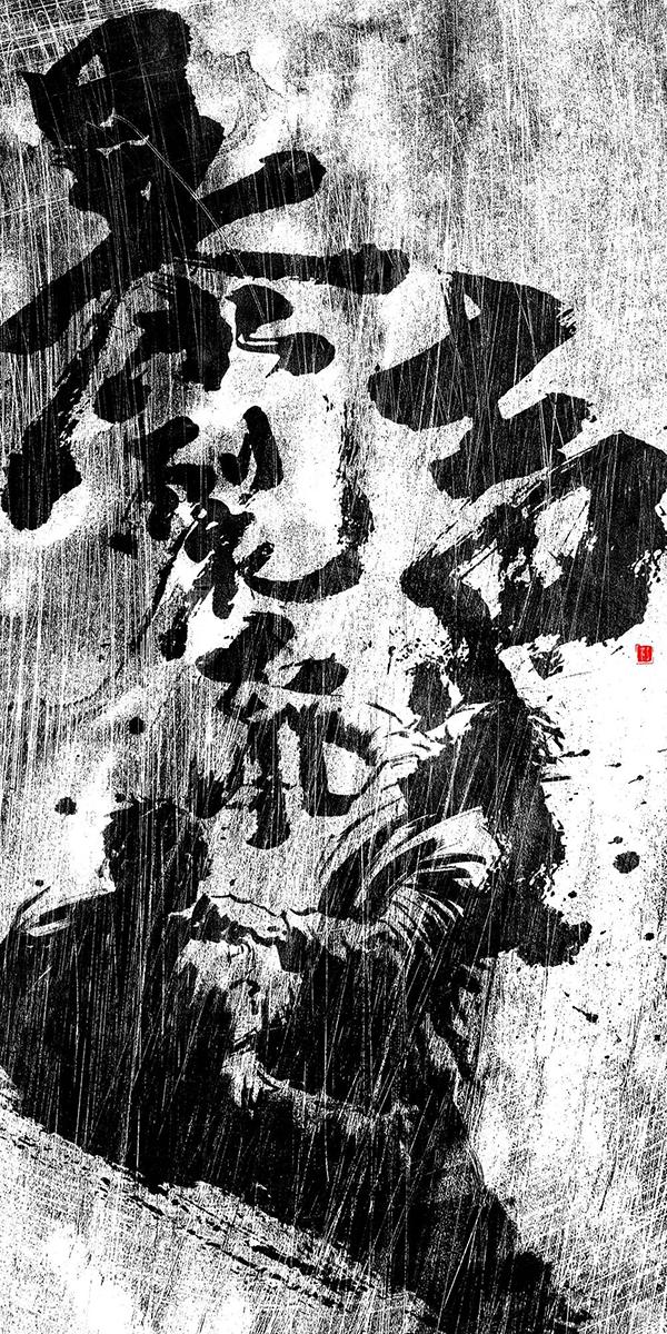 电影《暴烈无声》预告版+正式版海报