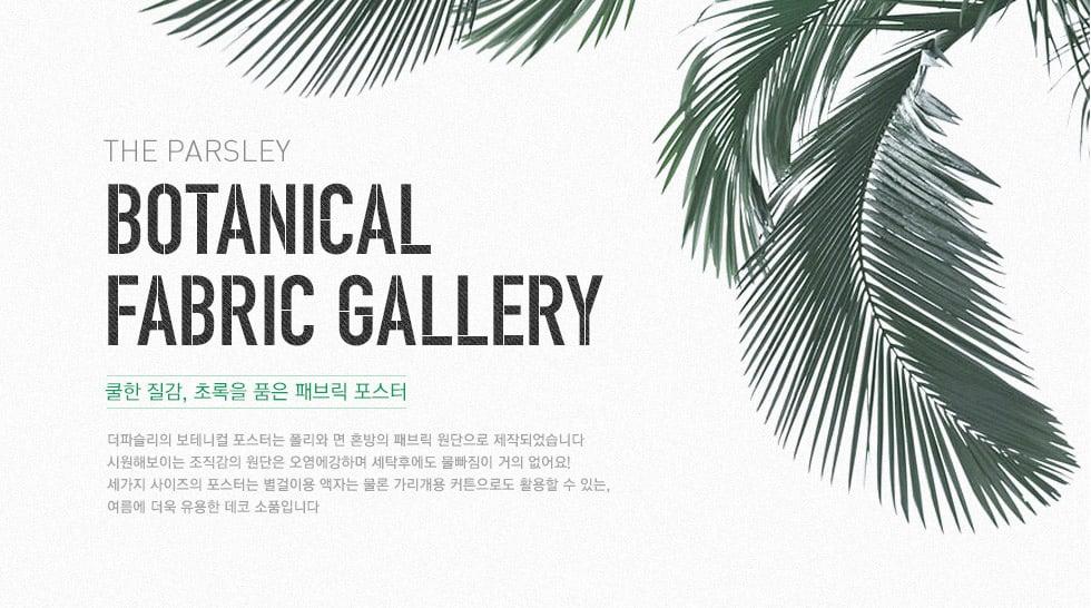 20个来自1300K的韩国活动Banner设计
