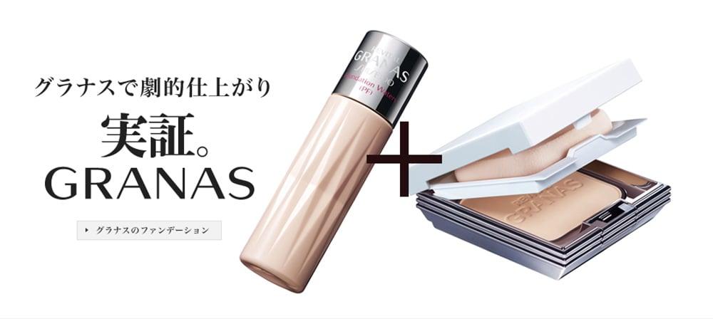 22个日本美容产品Banner设计!
