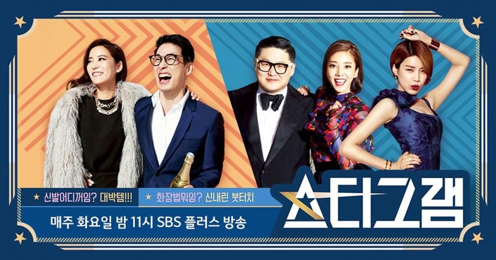 思密达!22个韩国SBS电视台节目Banner设计