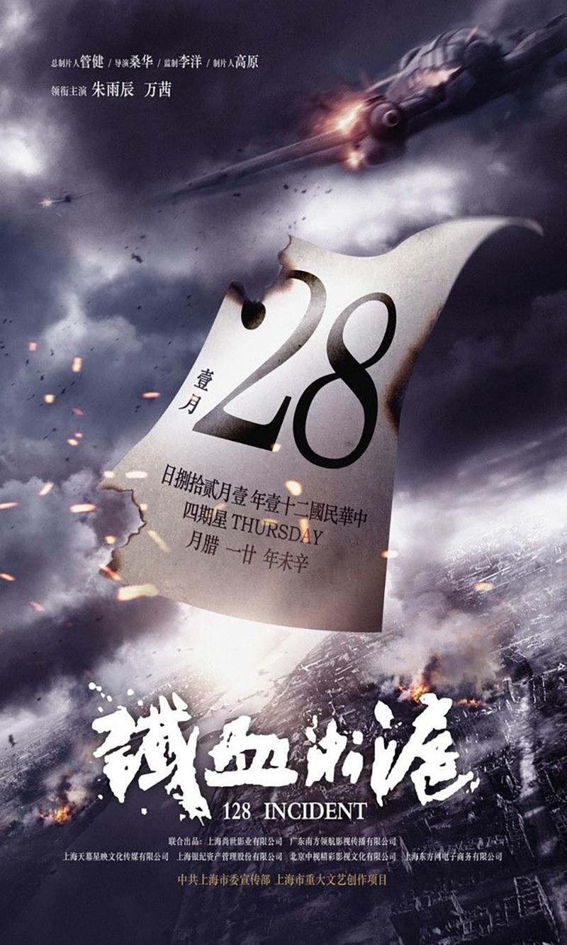 大饱眼福!21款非常规视角电影海报