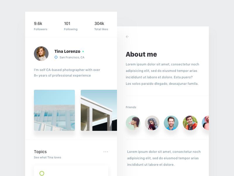 如何让用户中心的设计更具高级感?