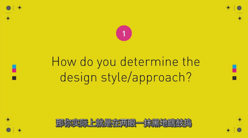 品牌建立与营销!如何为一个企业做品牌设计?