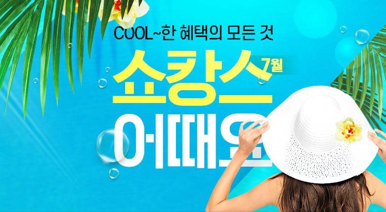 韩国Banner的主标题凭啥这么帅!