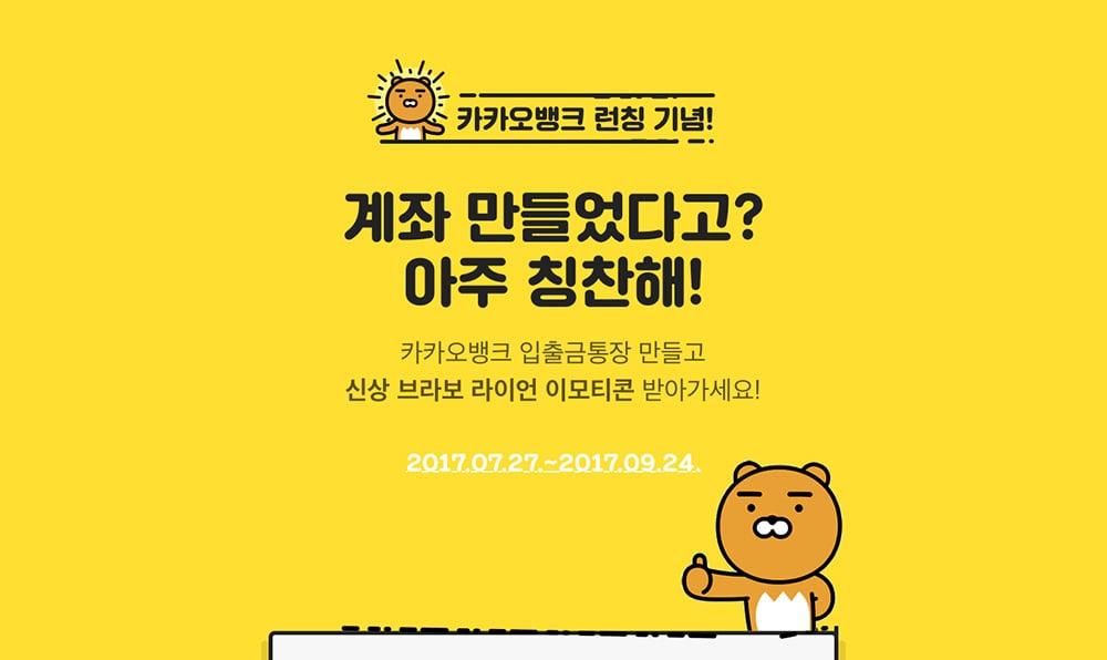 20个清新的插画Banner设计!