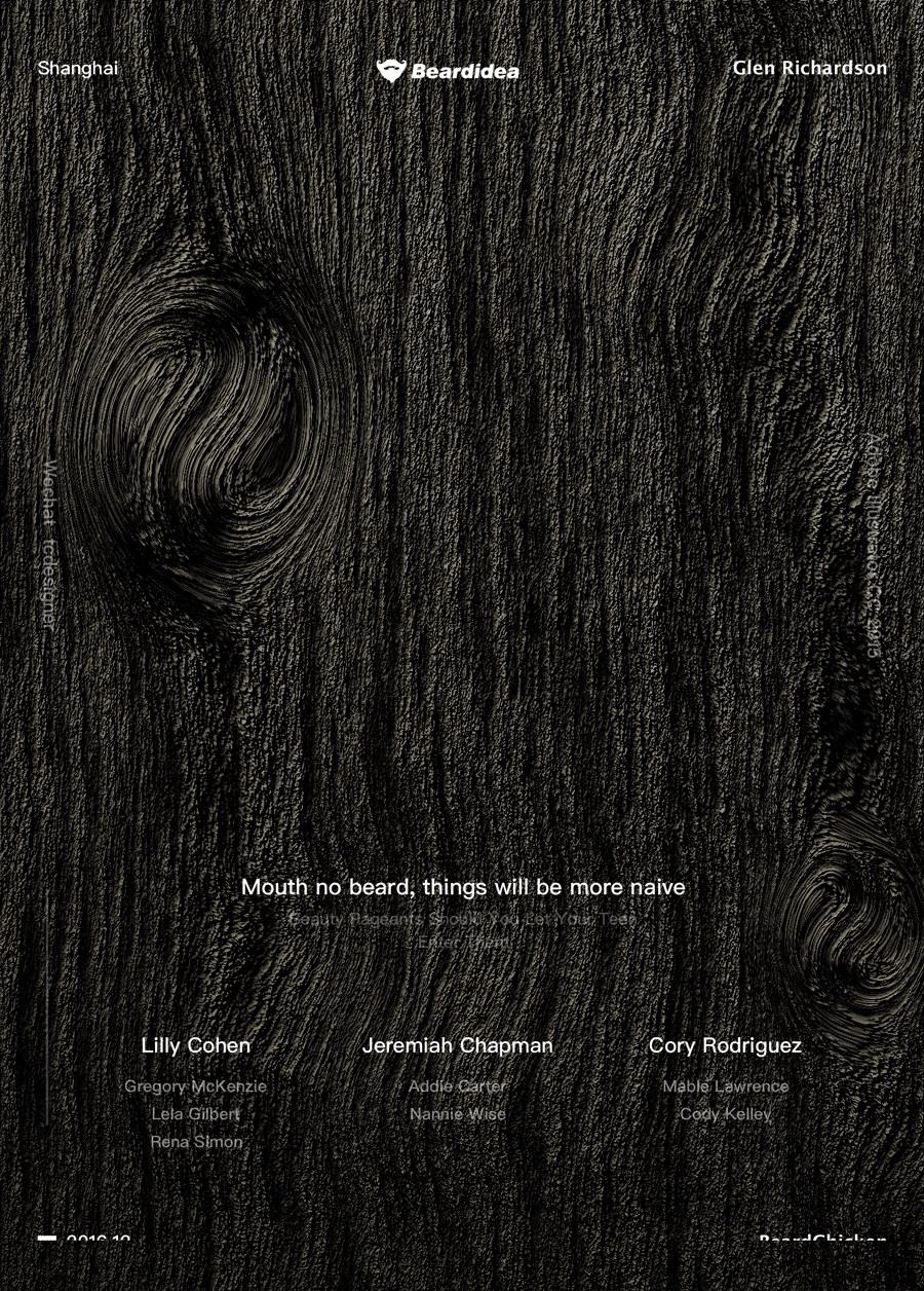 PS教程!100招教你快速制作背景素材之木纹