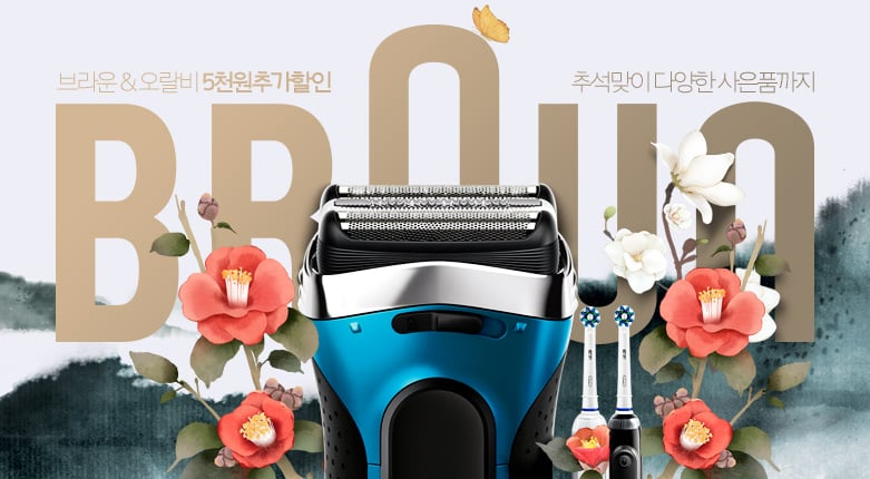 18个干净质感的产品Banner设计!