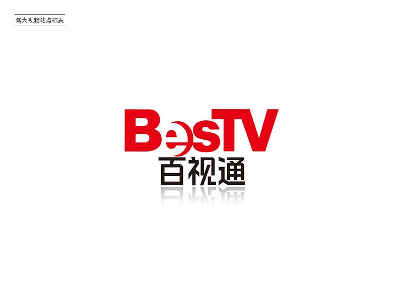 便捷在线!20款视频站点品牌Logo设计