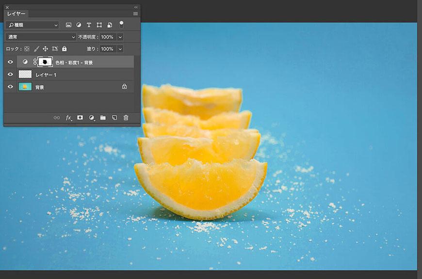 PS教程!超简单方法轻松给图片更换指定颜色