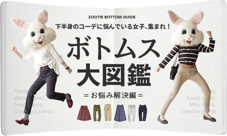 纯粹!20个日式女装Banner的优雅之美
