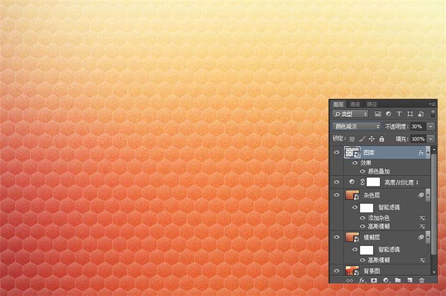 AI+PS教程!打造蜂巢炫彩平铺背景图案