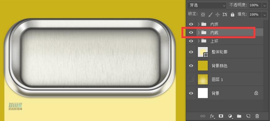 PS教程!教你绘制超有质感的维他柠檬茶拟物图标(含素材下载)