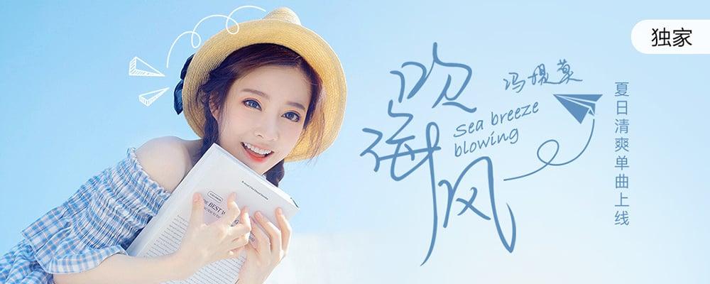 温润如玉!18个色彩淡雅的宣传Banner设计
