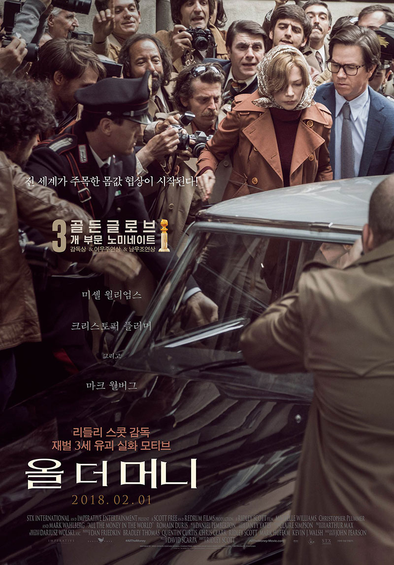 外语影片的韩式宣传!PYGMALION海报设计作品