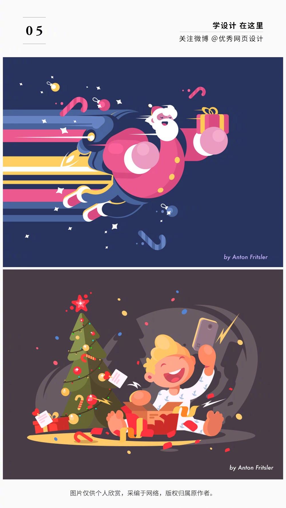 制作圣诞节相关设计还得看这些!